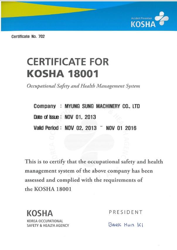 KOSHA 18001 ~20161101.jpg